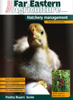 Far Eastern Agriculture July 2012