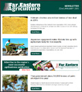 Far Eastern Agriculture e-newsletter