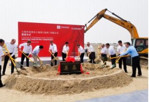 Clariant breaks ground on joint venture production site in China