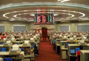 Hong Kong Exchange Trade Lobby 2007